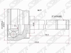 Шрус наружный Nissan Terrano / Mistral R20 / TD27T / KA24 / 96-02 NI77