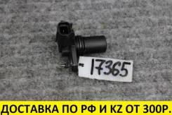 Датчик распредвала Mazda / Ford L3 / LF / L5 / L8 T17365