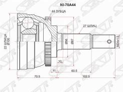 Шрус наружный Nissan Serena C24 / Presage U30 KA24DE NI-70A44