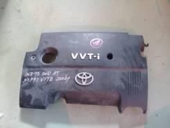 Декоративная крышка ДВС Toyota Vitz