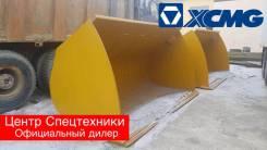 Ковш угольный 4.5 m3