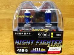 Лампs галоген H11 12V-55W (светоотдача-100W) 5000K Комплект-2 шт Корея