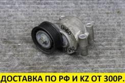 Натяжитель ремня Mazda/Ford/Volvo 1.8-2.0, под ЭУР, без пробега