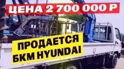 Hyundai, 2014