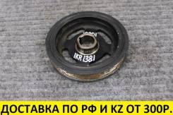 Шкив коленвала Toyota/Daihatsu/Citroen 1KR [13470-40040]