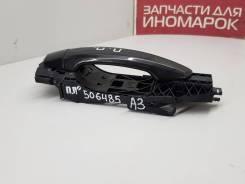 Ручка двери наружная передняя правая [8V0839885] для Audi A3 8V