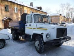 ГАЗ 35071. Продам самосвал ГАЗ - 35071, 4 750куб. см., 5 000кг., 4x2