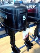 Лодочный мотор 2-х тактный Allpass T5S