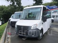 ГАЗ ГАЗель Next A64R42. Автобус ГАЗель NEXT A64R42 18 мест городской, 18 мест, В кредит, лизинг
