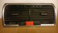 Воздушный дефлектор Audi Q7 2005-2009 [4L0820951P], передний 4L