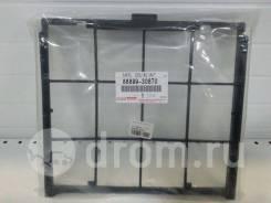 Рамка салонного фильтра Toyota 88899-30870 8889930870