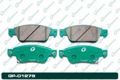 Колодки тормозные дисковые G-Brake GP01279