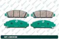 Дисковые тормозные колодки G-Brake GP02002