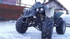 Armada ATV, 2010