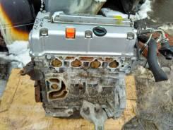 Двигатель Honda Accord K24A3