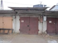 Сдам капитальный гараж в охраняемом гаражном кооперативе №76 в Чите