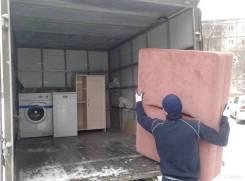 Грузчики|Грузоперевозки|Вывоз мусора|чистка снега|грузовик
