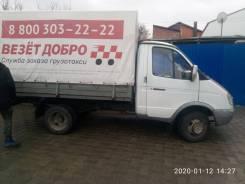 ГАЗ 3302. Газель 3302, 2 400куб. см., 1 500кг., 4x2