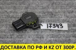 Датчик дроссельной заслонки Mazda/Ford, контрактный, оригинал
