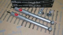Задние амортизаторы KYB Gas-A-Just TLC Prado 90 / Surf 180 /185