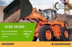 Doosan Disd SD300. Фронтальный погрузчик DISD SD300 в Иркутске от оф. представителя, 5 000кг., Дизельный, 3,00куб. м. Под заказ