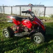 Motax ATV H4. исправен, есть псм\птс, с пробегом
