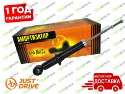 Амортизатор газомаслянный задний JD Toyota Corolla/Alex/Runx