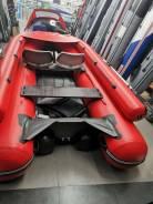 Транец регулируемый для лодки