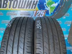 Dunlop SP Sport Maxx 050, 225/45/18