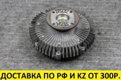 Контрактная вискомуфта Nissan / Infiniti VQ35/VK45/VH41/VH45. Оригинал