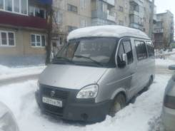 Продается ГАЗ 2217 Соболь (Баргузин)