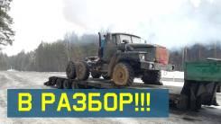 Урал 44202. Продаю , 14 000куб. см., 10 000кг., 6x6