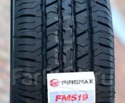 Firemax FM519. летние, новый. Под заказ