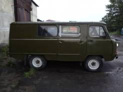 УАЗ-452Д, 1987