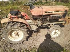 Yanmar. Трактор с навесным оборудованием, 15 л.с.