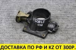 Контрактная дроссельная заслонка Mazda/Ford. Механическая. 1.8/2.0/2.3
