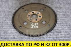 Контрактный маховик Mazda/Ford L8/L3/LF/GZ
