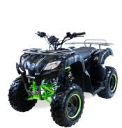 Квадроцикл MOTAX ATV Grizlik 200 сс, 2019