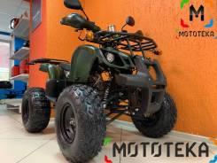 Квадроцикл Avantis (Авантис) ATV Classic 8+ 125 кубов (машинокомплект), 2021