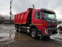 Volvo FMX, 2015