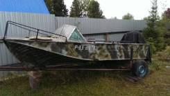 Воронеж. 1976 год, длина 4,20м., двигатель без двигателя, 30,00л.с.
