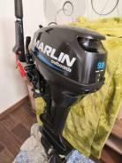 Marlin. 9,90л.с., 2-тактный, бензиновый, нога S (381 мм), 2016 год