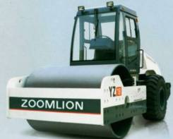 Zoomlion, 2013