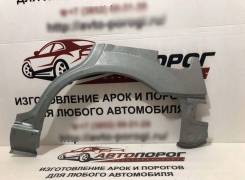 Арка колеса ПК АвтоПорог