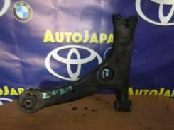Рычаг поперечный передний левый Toyota Allion/Corolla/WISH ZZT240/NZE120/ZNE10 б/у 48069-20400