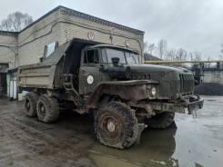 Урал 55571, 2000