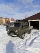 УАЗ-33094 Фермер. Продам уаз фермер, 2 700куб. см., 1 000кг., 4x4. Под заказ