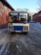 ПАЗ 32054. Продам автобус, 42 места