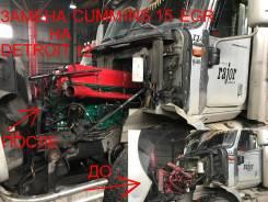 Переоборудование двигателей на грузовиках (замена модели)