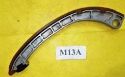 Успокоитель цепи ГРМ Suzuki M13A